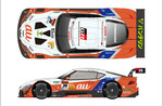 au、今年もSUPER GTに参戦! 車両は新型スープラ!