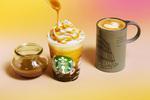 スターバックス「バタースコッチ コーヒージェリーフラペ」まろやかな甘み