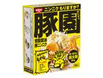 日清、背脂ガッツリ系ラーメンが自宅で作れるキット