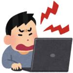 テレワークに「10万円未満のPC」を使わせるのはいかがなものか
