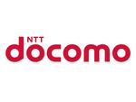 NTTドコモ、「ドコモ光」の最大通信速度10Gbpsの新プランを提供開始