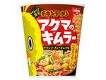 日清、チキンラーメン×キムチの「アクマのキムラー」カップ麺