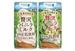 「飲むソフトクリーム」に抹茶味!人気のバニラミルクと2種展開