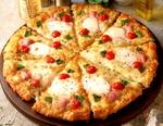 ピザーラでこだわりの「ブラータチーズ」使用のマルゲリータ!とろ生食感