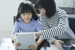 休校中に役立つ無料・お得情報まとめ[3月25日更新]