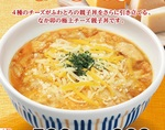 【本日発売】なか卯で「4種チーズの親子丼」