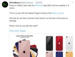 iPhone 9カラバリは6色展開?