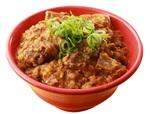 肉めしの岡むら屋で「カレー肉めし」690円