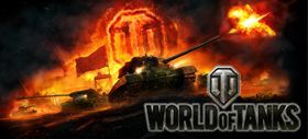 World of Tanks 週刊戦車道