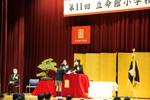 新型コロナウィルス休校の中、立命館小学校で実施されたリモート卒業式に参加した