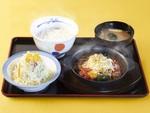 【本日発売】松屋「カチャトーラ定食」世界紀行シリーズ