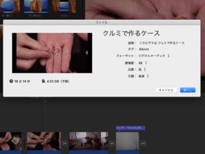 """テレワークで動画4K化の""""沼""""にハマる……"""