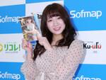 ついにヴェールを脱ぐ95cm・Fカップ! 元・AKB48の高橋希来、1st DVDリリース