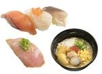 スシロー「まるごと北海道づくし」天然サーモンや味噌ラーメンが集合