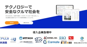 社用車の道交法違反を減らすクラウド車両管理「AI-Contact」