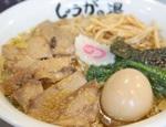 """生姜づくしの生姜ラーメンが渋谷に!""""追い生姜""""でポッカポカ"""