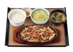 【本日発売】やよい軒「鉄板牛バラ焼き定食」