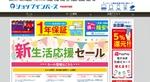 中古iPhone 6sが1万円台となる「SIMフリー iPhone祭」、ショップインバース