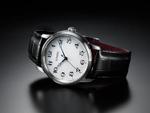 シチズン 396万円の機械式腕時計、ギンザタナカとコラボ