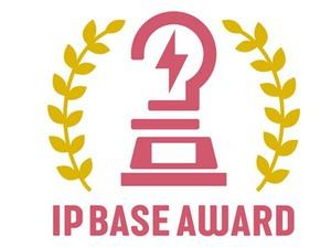 特許庁、第1回「IP BASE AWARD」発表