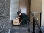 Amazon、「置き配指定サービス」を30都道府県に拡大