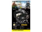 エレコム、GoPro HERO8 Black向け画面保護フィルム5製品