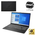 Core i7-9750H搭載の4Kノート「LIFEBOOK WA-X/D3」が、11万円台!