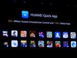 アプリをインストールせずに使えるファーウェイの「Quick App」が便利