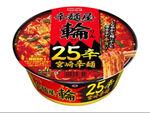 明星、名店「辛麺屋 輪」が監修した「25辛宮崎辛麺」