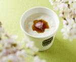スープストックトーキョー、桜を添えた「花見粥」