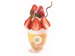 くら寿司、国産いちごのミルフィーユパフェ!苺たっぷり