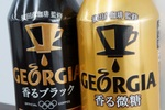 140円のボトル缶コーヒーの価値を「猿田彦珈琲」代表が語る