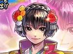 『戦国BASARA バトパ』にて 新武将「小松姫」実装! 27日20時から公式生放送も