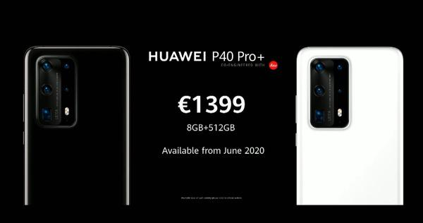 【スマホ】ファーウェイ「P40」「P40 Pro」「P40 Pro+」発表