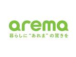 キングジム、アクティブシニアをサポートする新ブランド「arema(アレマ)」を発表
