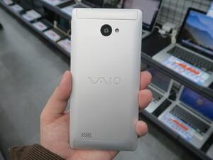 どこの倉庫に眠ってた!? Windows 10スマホの「VAIO Phone Biz」が6980円で販売中