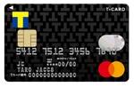 クレカ付き「Tカード Prime」受付開始、Tポイントが1%貯まる