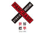 総合格闘技パンクラス、「コロナ手当3万円」で選手をサポート