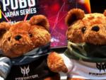 エイサー、DMM GAMES主催のオンラインイベント「PJS event match week Powered by PREBEAR」に協賛