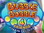 『バブルボブル 4 フレンズ』ステージを追加する無料アップデートの開発が決定