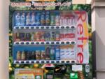 ダイドー、「淡路島なるとオレンジ」の香りが楽しめる自販機を淡路島に設置