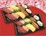 くら寿司、「お子様セット」購入でもう1セット無料に