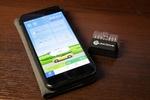 クルマのコンディションをスマホでチェック「LINKDrive by GMO」は便利に使える