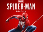 PS Nowに7月までの期間限定で『Marvel's Spider-Man』 が追加!