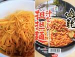 セブンの「鳴龍 汁なし担担麺」が名作!カップ麺でこんなにおいしい!?