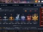 スマホRPG『黒い砂漠モバイル』に「闘技場ランキング戦」システムが実装!