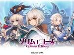 童話RPG『グリムエコーズ』で1周年キャンペーンPart2が開催中!