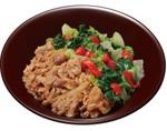 すき家、1食分の野菜がとれる「ケールレタス牛丼」