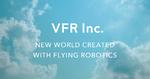VAIO、ドローン事業の子会社VFRを設立