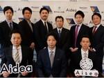 海洋プラットフォーム「Aisea」自律運航船実用化を視野に新サービス開発目指す